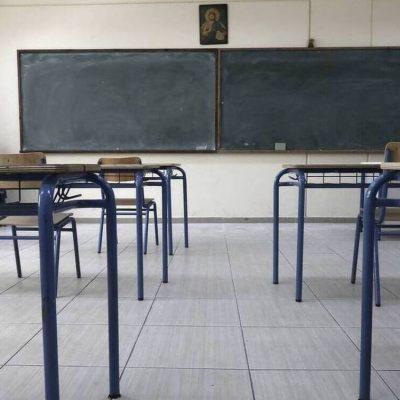 Πότε κλείνουν τα σχολεία για καλοκαίρι 2021: Δημοτικά, Γυμνάσια, Λύκεια