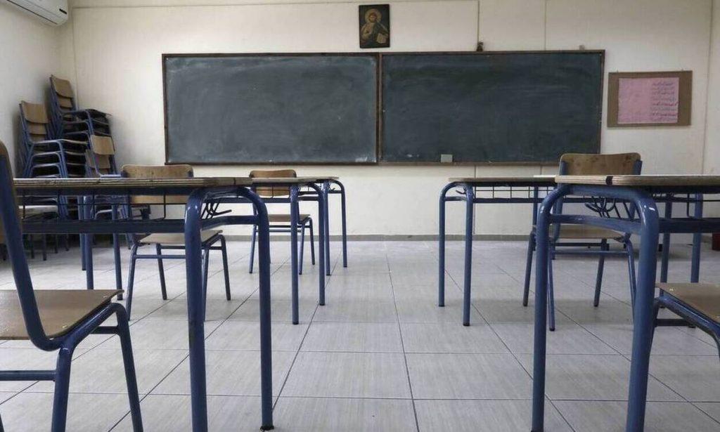 Πότε κλείνουν τα σχολεία για καλοκαίρι 2021