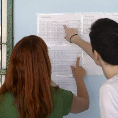 Βάσεις 2021 – Εκτιμήσεις: Ποιες σχολές «βουτάνε» και ποιες ανεβαίνουν