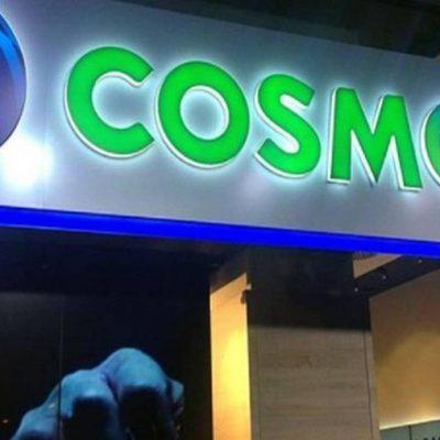 Επείγουσα ανακοίνωση της Cosmote: Τι ζητά από τους συνδρομητές της