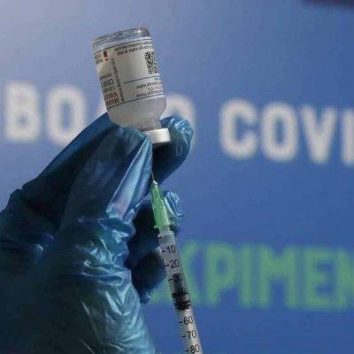 Εμβόλιο κορονοϊού: Τι ποσοστά ανοσία εξασφαλίζει το καθένα και σε πόσες μέρες