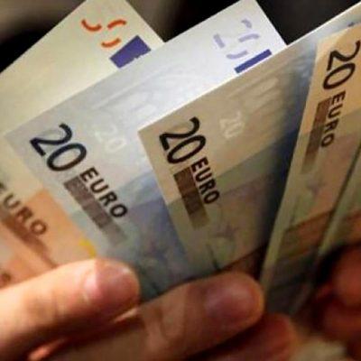 Δεν είναι φάρσα! Επίδομα 1.200 ευρώ το μήνα χωρίς καμία υποχρέωση
