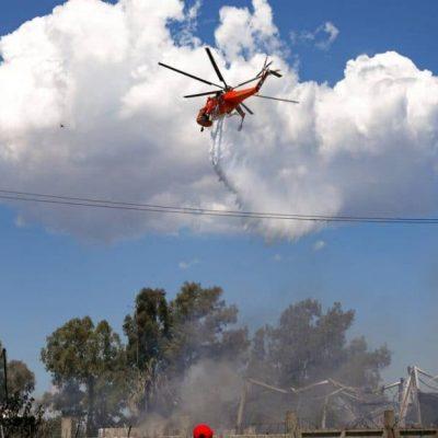 Φωτιά LIVE: Δείτε πού έχει ξεσπάσει πυρκαγιά αυτή την ώρα