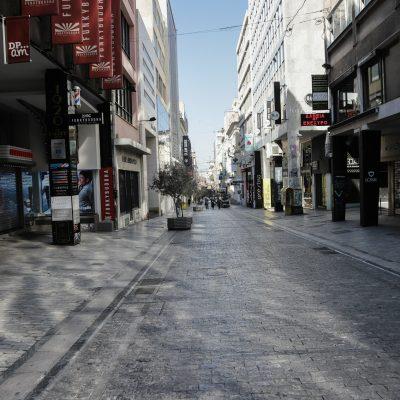 Γραφεία και καταστήματα: Τιμές πώλησης και ενοικίασης – Πίνακες για όλη την Ελλάδα