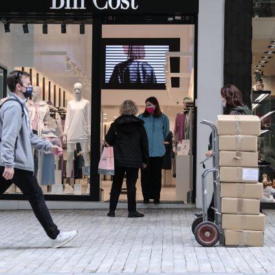 Τι αλλάζει από σήμερα στα μαγαζιά – Τι θα γίνει με σούπερ μάρκετ και self test