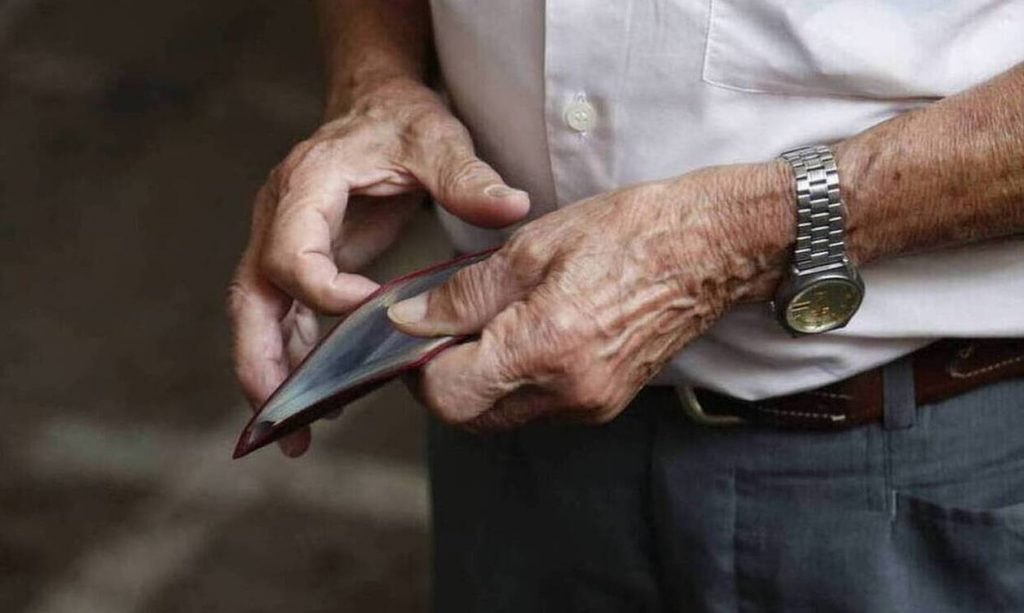 Αναδρομικά Συνταξιούχων 2021