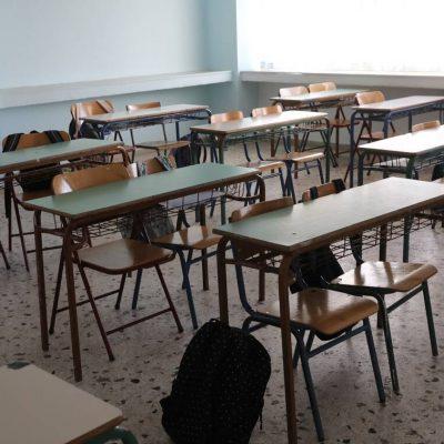 Νέο ωράριο στα σχολεία από το Σεπτέμβριο 2021: Τα έξτρα μαθήματα