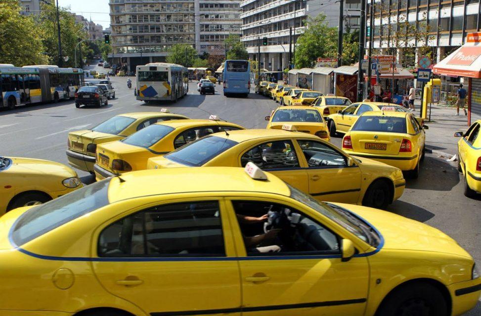 Άδεια Ταξί