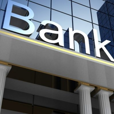 «Βόμβα»: Αυτή η τράπεζα απαγορεύει την είσοδο στους μη εμβολιασμένους