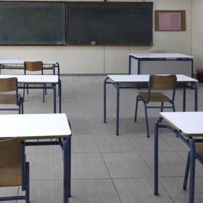 Προσλήψεις 2021: 11.700 μόνιμες θέσεις εκπαιδευτικών στα σχολεία – Κάντε ΕΔΩ την αίτηση