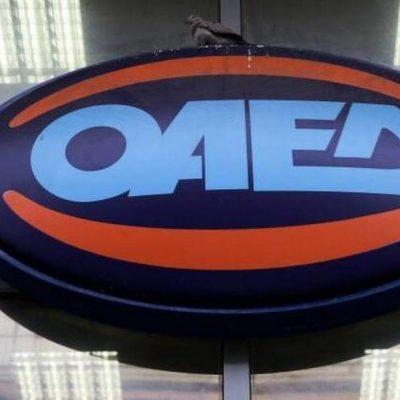 ΟΑΕΔ: Ποιοι παίρνουν επίδομα 2.400 ευρώ – Οι δικαιούχοι