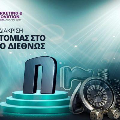 Novibet: Βραβείο 'Καινοτομίας στο Καζίνο Διεθνώς'