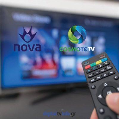 «Πόλεμος» Cosmote TV – NOVA: Το «φιλέτο», οι «καραμπόλες» και η άγρια μάχη
