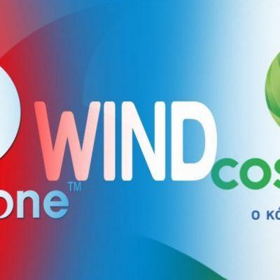 Συναγερμός σε Cosmote, Vodafone και Wind: Νέα εταιρεία κινητής στην Ελλάδα