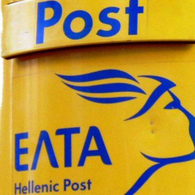 Έκτακτη ανακοίνωση: Αν απαντήσετε σε αυτό το SMS θα χάσετε χιλιάδες ευρώ