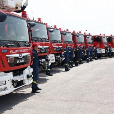 Προσλήψεις 2021: 150 θέσεις πτυχιούχων στην Πυροσβεστική – Όλες οι ειδικότητες