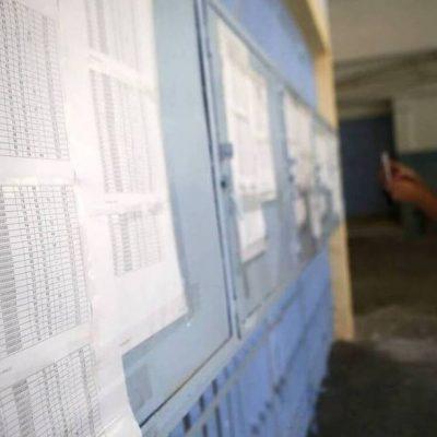 Εκτιμήσεις Βάσεων 2021: Ποιες σχολές αναβαίνουν και ποιες πέφτουν – Πότε ανακοινώνονται