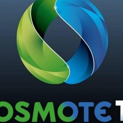 «Πόλεμος»! Ετοιμάζει το μεγάλο… κόλπο η COSMOTE TV – «Τρέμουν» στη NOVA