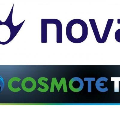 Θρίλερ με Cosmote TV, Nova: Οργή για την κυβέρνηση και ραγδαίες εξελίξεις