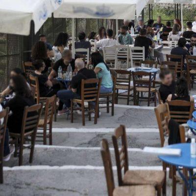 Nέα μέτρα: Δείτε όλες τις αλλαγές σε καφέ, μπαρ, εστιατόρια και νησιά
