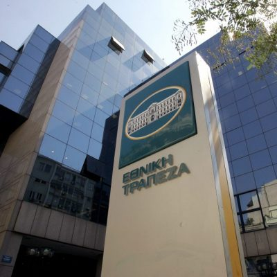 «Bαριά καμπάνα» στην Εθνική Τράπεζα: Δείτε τι έκανε σε δανειολήπτη