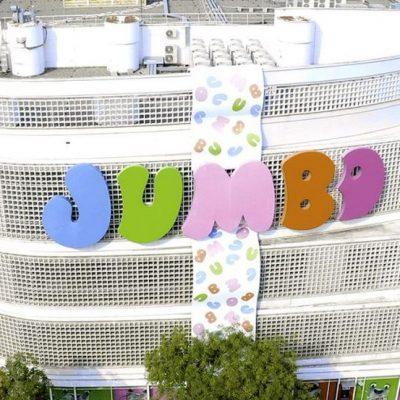 Το μεγάλο κόλπο των Jumbo: Δείτε τι κάνει ο Βακάκης