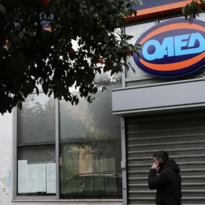 Κλείνει ο ΟΑΕΔ! Πού και πώς θα γίνονται πλέον οι συναλλαγές