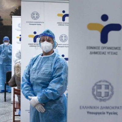 Κορονοϊός: Γιατί νοσούμε ενώ έχουμε εμβολιαστεί; Η απάντηση των ειδικών