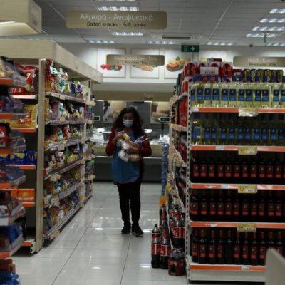 Σούπερ μάρκετ: Δε φαντάζεστε ποια προϊόντα αγόρασαν περισσότερο οι Έλληνες