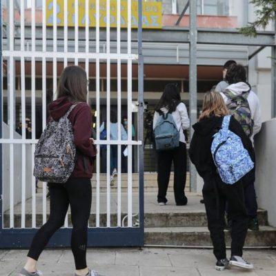 Άσχημα νέα για χιλιάδες μαθητές: Τέλος οι κοπάνες με μέθοδο… Big Brother