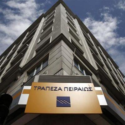Μεγάλη κομπίνα με δάνεια στην Τράπεζα Πειραιώς: Δείτε τι συνέβη