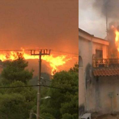 Φωτιά ΤΩΡΑ: Δείτε πού έχει πυρκαγιά LIVE σε Αθήνα και όλη την Ελλάδα