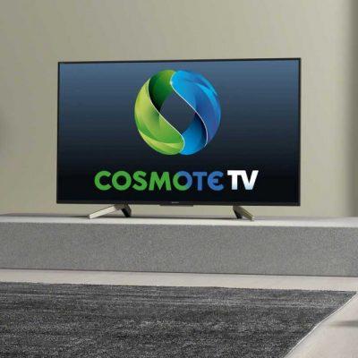 Η μεγάλη προσφορά που… τάραξε τη NOVA: Δείτε τι προσφέρει η Cosmote TV