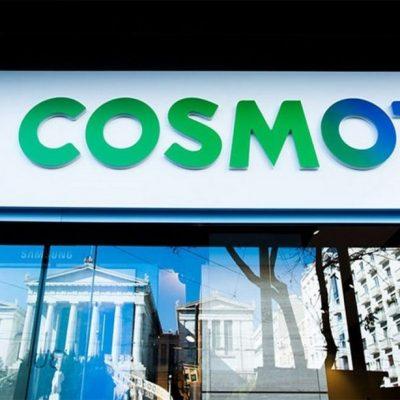 Σάλος με την Cosmote: Τι απαντά η εταιρεία