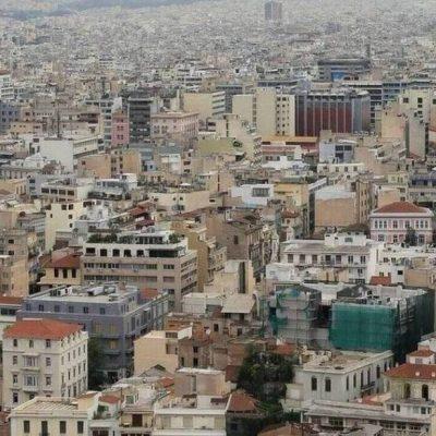 Απίστευτο κι όμως ελληνικό: Θα δίνουμε ενοίκιο για σπίτι που μας ανήκει!