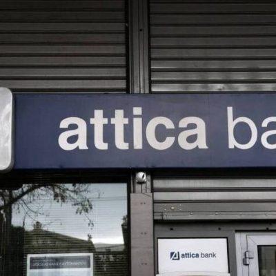 Attica Bank: Ραγδαίες εξελίξεις – Τι συμβαίνει με τα δάνειά μας