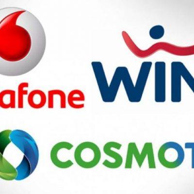 Cosmote, Vodafone, Wind: Άρχισε ο «πόλεμος» – Η μεγάλη μάχη για τα 7 δισ. ευρώ