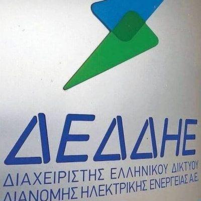 ΔΕΔΔΗΕ: Το μεγάλο… φαγοπότι- Η ΡΑΕ μπλόκαρε μπόνους 1 εκατομμύριο ευρώ σε στελέχη!