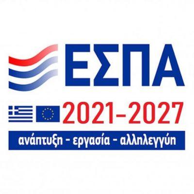 ΕΣΠΑ 2021: Επιδότηση – «μαμούθ» 100.000 ευρώ – Πώς μπορείτε να την πάρετε