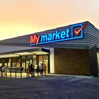 Έκτακτη ανακοίνωση: Νέα μεγάλη απάτη με σούπερ μάρκετ