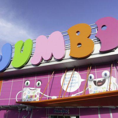 Μεγάλη «κομπίνα» από τα Jumbo: Δείτε τι έκανε ο Βακάκης