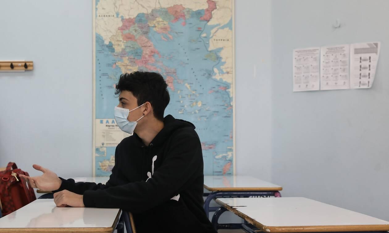Άνοιγμα σχολείων 2021