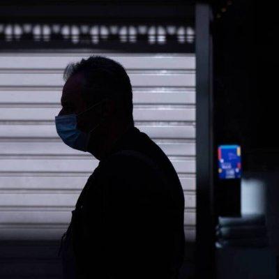 Κορονοϊός: Αυτά είναι τα 4 στελέχη του ιού – Ποιο είναι το πιο επικίνδυνο