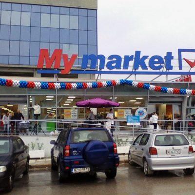 My market: Έκτακτη ανακοίνωση – Τεράστια προσοχή