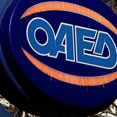 ΟΑΕΔ – support.gov.gr: Ποιες υπηρεσίες παρέχονται – Τέλος τα καταστήματα