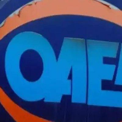 ΟΑΕΔ: Έρχονται προγράμματα για 100.000 ανέργους – Πότε ξεκινούν οι αιτήσεις