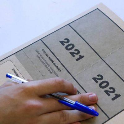 Βάσεις 2021: Οι εκτιμήσεις για όλα τα πεδία – Ποιοι θα ανέβουν κατακόρυφα