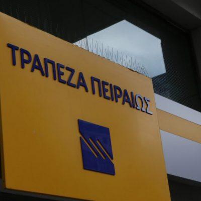 Ραγδαίες εξελίξεις με την Τράπεζα Πειραιώς: Νέο λουκέτο και… ξεσηκωμός!