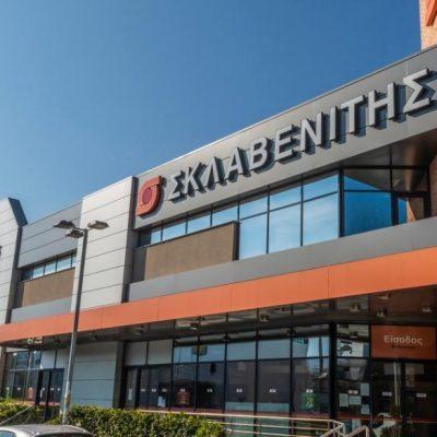 «Σεισμός» στην αγορά των σούπερ μάρκετ: Μεγάλο «κόλπο» από τον Σκλαβενίτη