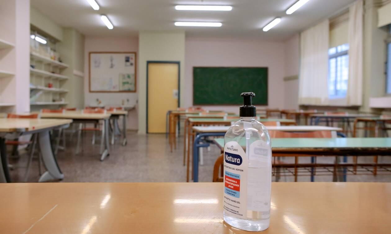 Πότε ανοίγουν τα σχολεία τον Σεπτέμβριο 2021-2022